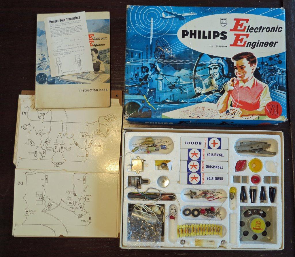 Philips E20